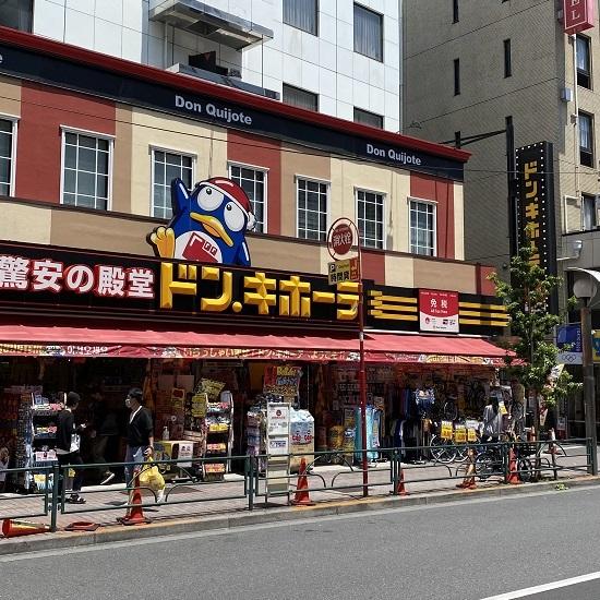 月の真珠-新宿-の待ち合わせ型における、ドン・キホーテ 新大久保駅前店の画像
