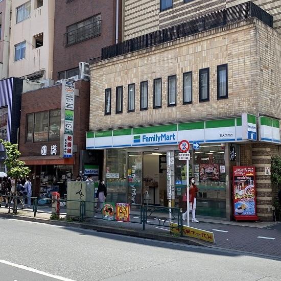月の真珠-新宿-の待ち合わせ型における、ファミリーマート 新大久保店の画像