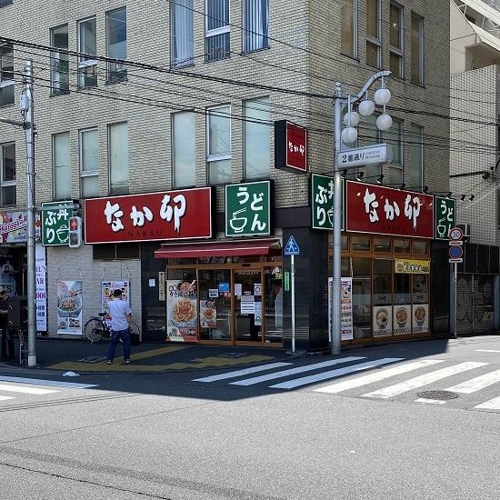 月の真珠-新宿-の待ち合わせ型における、なか卯新宿職安通り店の画像