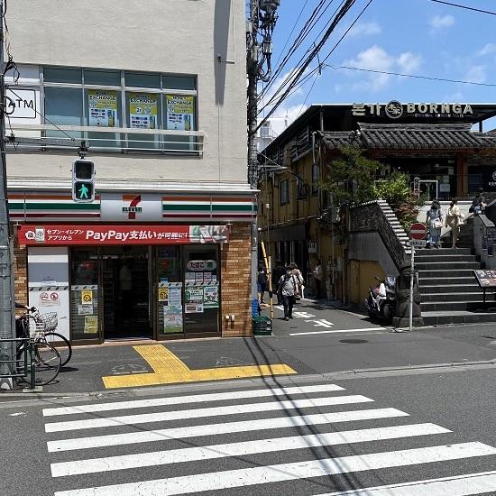月の真珠-新宿-の待ち合わせ型における、セブンイレブン新宿職安通り店の画像