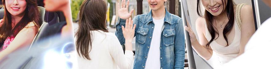 人妻若妻専門店、月の真珠-新宿-のイメージ画像