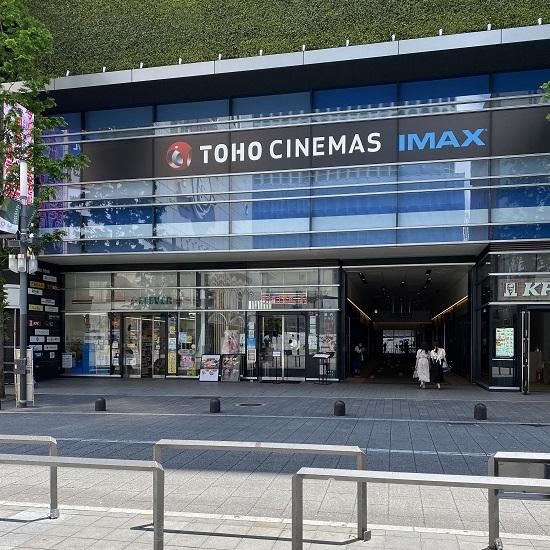 月の真珠-新宿-の待ち合わせ型における、焼肉トラジ 新宿東宝ビル店の画像