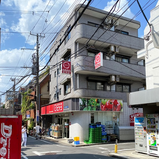 月の真珠-新宿-の待ち合わせ型における、miniピアゴ 百人町一丁目店の画像